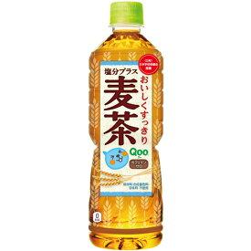 ミニッツメイド Qoo (クー) 塩分プラス麦茶 600mlPET×24本 CocaCola [梱包サイズE]