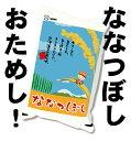 お試しパック 北海道産 ななつぼし 450g 3合パック 【メール便送料無料】 【平成28年産】 【北海道米】