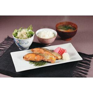 北海道 天然鮭切身セット 御中元 ギフト クール便 送料無料 産地直送
