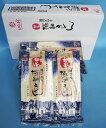 はくばく 初釜 麺ひねり極細うどん 200g×10袋入【乾麺】【3箱〜送料無料】