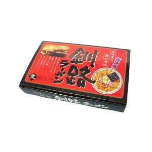 釧路 ラーメン しょうゆ味 (3食入) 特製醤油味スープ 道産小麦使用 生ラーメン マルワ製麺