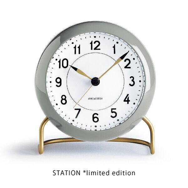 【2017年限定カラーモデル:ライトグレー・イエローゴールド】Arne Jacobsen Station Table Clockアルネ・ヤコブセン ステーション テーブルクロック