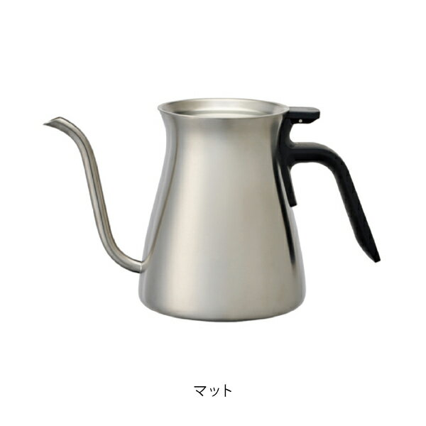 KINTO POUR OVER KETTLE Matte 900mlKINTO プアオーバー ケトル (マット)[26802]