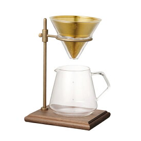 KINTO SLOW COFFEE STYLE STAND BREWER STAND SET SO2 4cupsKINTO SLOW COFFEE STYLE ブリューワースタンドセット [27591] [Breaktime]
