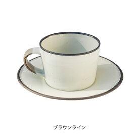 Manses Design OVENAKER COFFEE CUP & SAUCERManses Design オーバノーケル コーヒーカップ&ソーサー