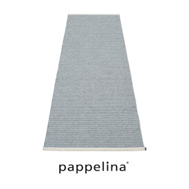 pappelina パペリナpappelina社 正規販売店Mono Knitted Rugモノ ラグマット85-260(キッチンマット/玄関マット)(1/2)