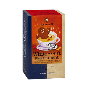 Sonnentor Winter Gift Assortment Organic Herb Teaゾネントア ウィンターギフトアソート