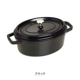 STAUB PICO COCOTTE OVAL ストウブ ピコ・ココット・オーバル 23cm [Cooking]