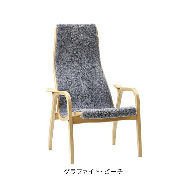 SWEDESE Lamino Chair Swedese ラミノチェア