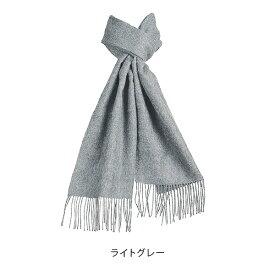 Baby alpaca scarf ベビーアルパカマフラー [日本正規代理店品]