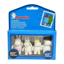 Moomin ムーミン Martinex マルティネックス ムーミンフィギュア ( ファミリー )【北欧雑貨】