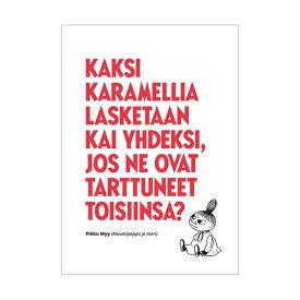 Moomin ムーミン Putinki プティンキ レタープレスポストカード ( リトルミイ )【北欧雑貨】