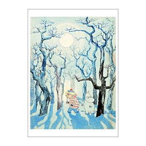 Moomin ムーミン Putinki プティンキ アートワークポストカード ( トゥーティッキ )【北欧雑貨】