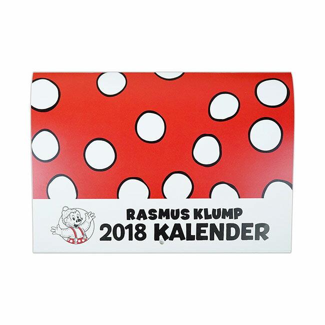 RASMUS KLUMP ラスムス クルンプ 2018年カレンダー【北欧雑貨】
