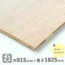 ラワンランバー厚さ21mmx巾915mmx長さ1825mm 13.97kg安心のフォースター 板 端材