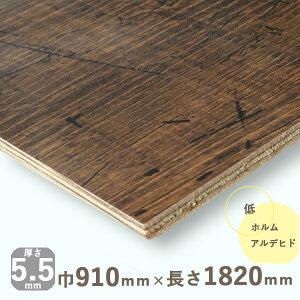 木目調 シャビーウッド アンティークブレッド厚さ5.5mmx巾910mmx長さ1820mm 5.19kg壁材 化粧板 壁紙 写真撮影背景 おしゃれカントリー ウッド調