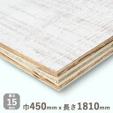 棚板 アンティーク シャビーウッド クリームモンブラン厚さ15mmx巾450mmx長さ1810mm 7.9kgカラー化粧棚板 化粧板 カラ…
