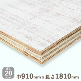シャビーウッド クリームモンブラン 厚さ20mmx巾910mmx長さ1810mm 15kg 木材・シャビーシック・リノベーション・オールドカントリー