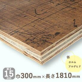 シャビーウッド オールドキャメル 厚さ15mmx巾300mmx長さ1820mm 5.2kg DIY 木材 端材 シャビーシック オールドカントリー おしゃれ