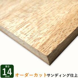 ラワン材厚さ 14mmx60mmx長さ910mm 0.41kg端材 板