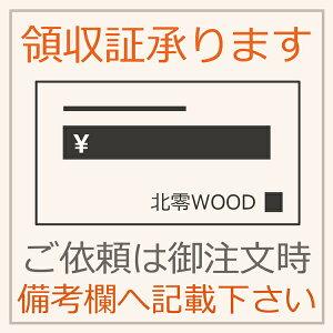 シナロールテープ厚さ0.6mmx巾18mmx長さ50m0.35kgDIYエッジテープ・木口仕上・突板粘着テープ・純木テープ・エッジ用ウッドテープ・シナ粘着・しな