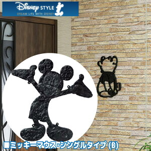 壁飾り ディズニーシリーズ ミッキーマウス・シングルタイプ(B)【KMEW】【ケイミュー】☆送料無料☆【B525F1】【ミッキー】【住材マーケット 住設・建材の問屋さん】