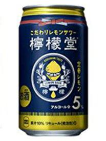 檸檬堂 定番レモン 350ml 48本(2ケース)