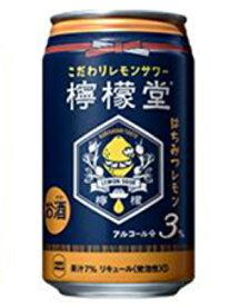 檸檬堂 はちみつレモン 350ml 24本(1ケース)