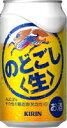 キリン のどごし 生 350ml×24缶 (1ケース)  【送料無料対象外商品】