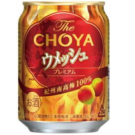 The CHOYA ウメッシュ 250ml 24本(1ケース)