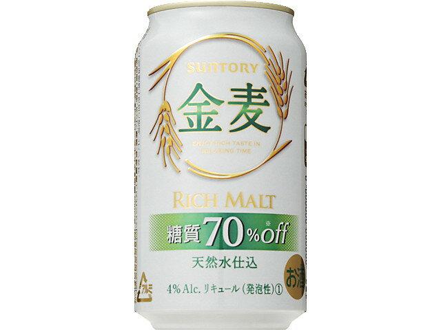 サントリー 金麦<糖質75%オフ> 350ml 24入(1ケース) 【どれでも2ケースで送料無料!対象商品】