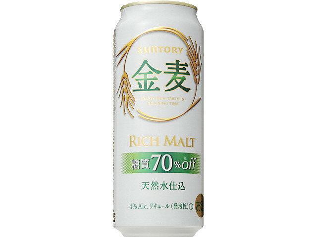 サントリー 金麦<糖質75%オフ> 500ml 24入(1ケース) 【送料無料対象外商品】