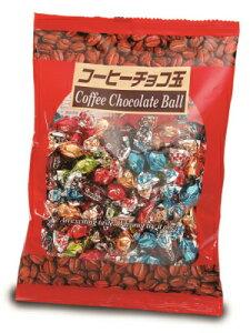 高岡 コーヒーチョコ玉 145g 20袋(1ケース)