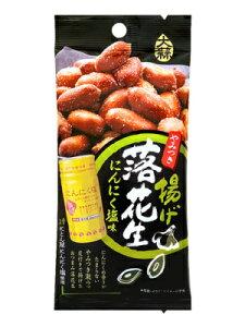 MD 揚げ落花生 にんにく塩味 60g 12個(1ケース)
