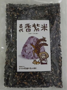 となみ野自然食品 古代香紫米 300g