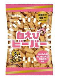 北陸製菓 白えびビーバー 6袋SET