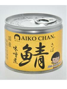 伊藤食品 鯖味噌煮 190g 24個(1ケース)
