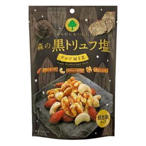 MD 森の黒トリュフ塩 ナッツミックス 12個(1ケース)