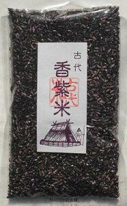 古代香紫米 300g