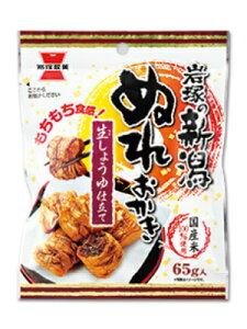 岩塚 新潟ぬれおかき 65g 10個(1ケース)