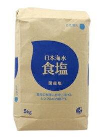 日本海水 食塩 袋5kg 4個(1ケース)