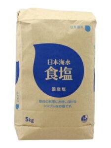 日本海水 食塩 5kg 4個(1ケース)