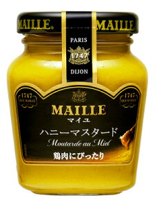 【処分販売】MAILLE ハニーマスタード 120g 6個(1ケース) 賞味期限:2021.10.28
