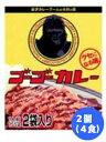 ゴーゴーカレー (155g2袋) 2個(4食分)