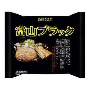 寿がきや 富山ブラックラーメン 48袋(4ケース)