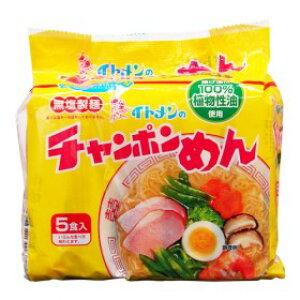 イトメン チャンポンめん 5食パック 6個(1ケース)