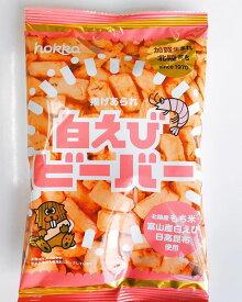 北陸製菓 白えびビーバー 12袋(1ケース)
