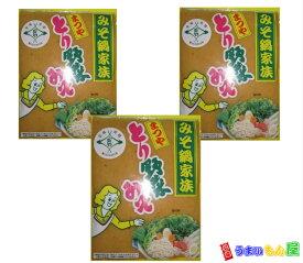 まつや とり野菜みそ 3袋 S3