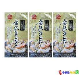 金沢おでんだし(8g×8本) 3個