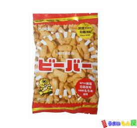 北陸製菓 ビーバー(プレーン) 12袋(1ケース)